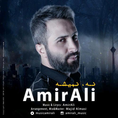 AmirAli Na Nemishe