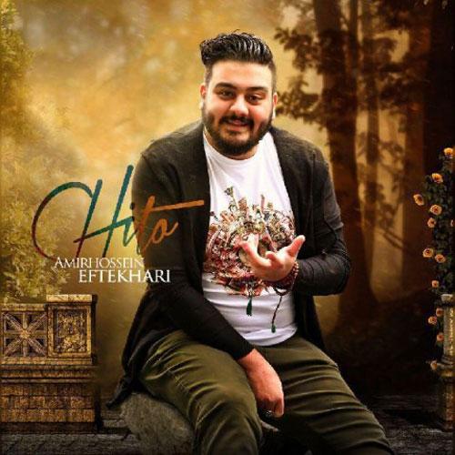 Amirhossein Eftekhari Chito