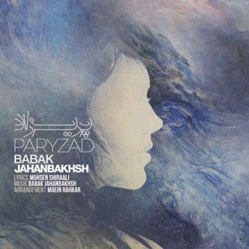 Babak Jahanbakhsh Paryzad