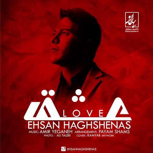 Ehsan Haghshenas Eshgh