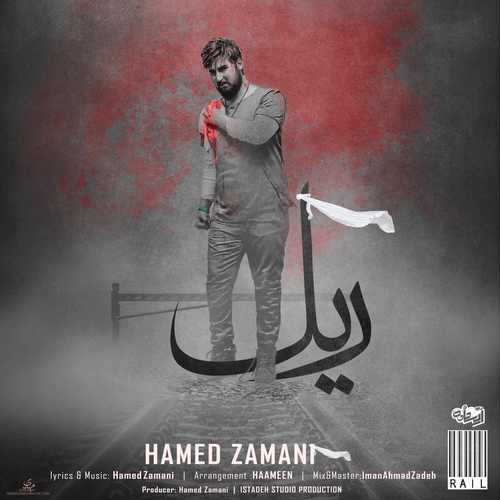 Hamed Zamani Rail