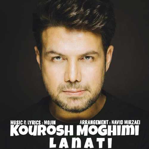 Kourosh Moghimi Lanati