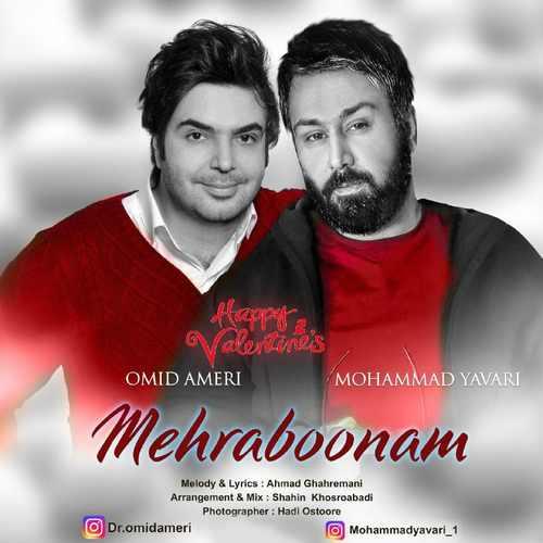 Omid Ameri Ft Mohammad Yavar Mehraboonami