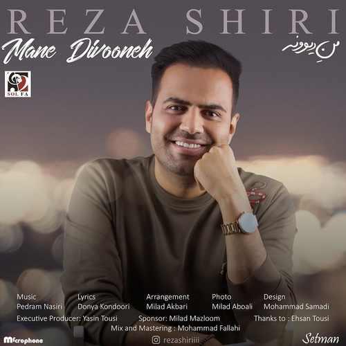 Reza Shiri Mane Divooneh