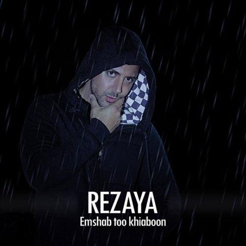 Rezaya Emshab Too Khiaboon