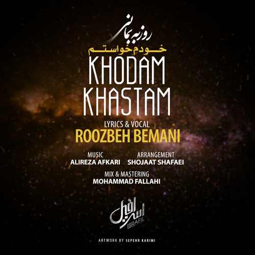 Roozbeh Bemani Khodam Khastam