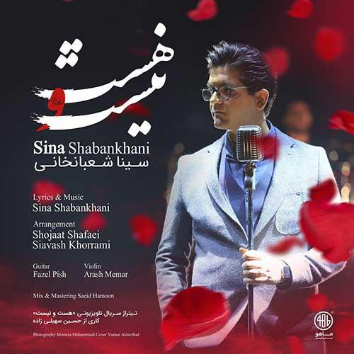 Sina Shabankhani Hasto Nist