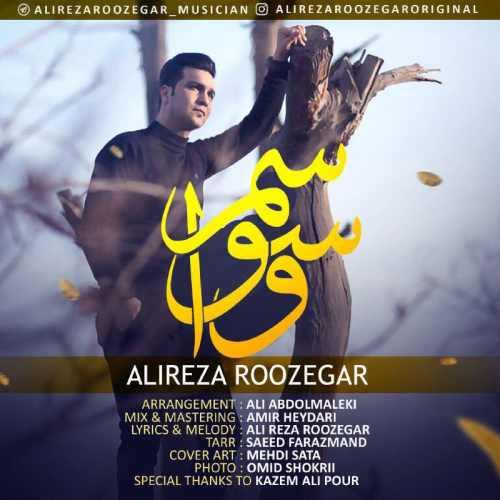 Alireza Roozegar Vasvasam