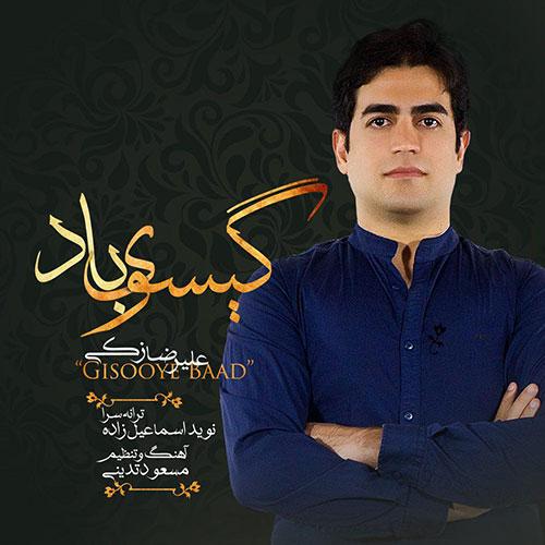 Alireza Zaki Gisooye Baad