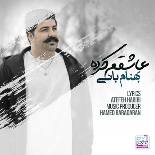 Behnam Bani Ashegham Karde