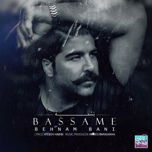 Behnam Bani Bassame