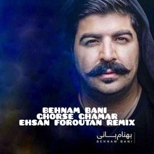 Behnam Bani Ghorse Ghamar Remix