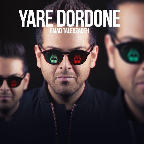 Emad Talebzadeh Yare Dordone Video