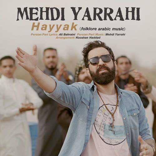 Mehdi Yarrahi Hayyak