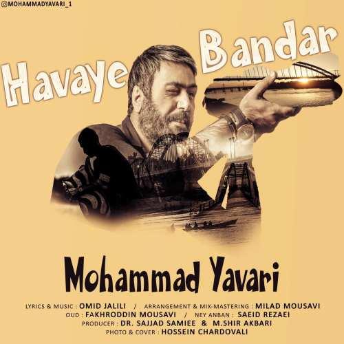 Mohammad Yavari Havaye Bandar