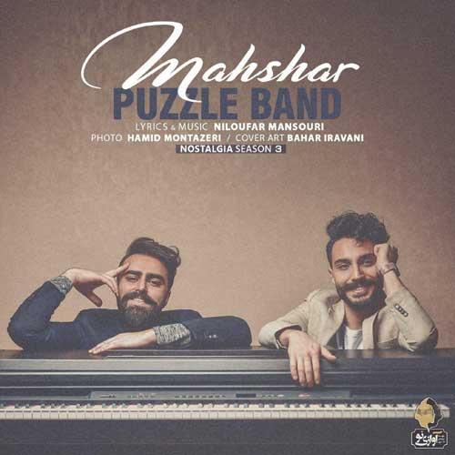 Puzzle Band Mahshar
