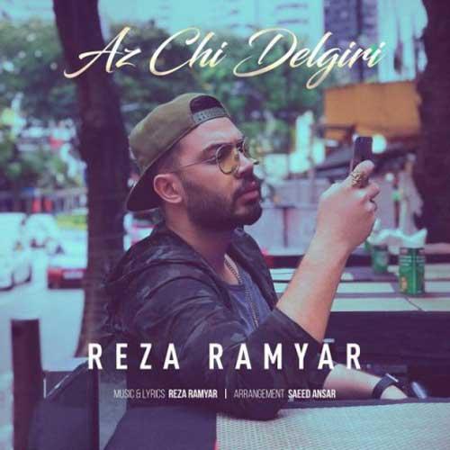 Reza Ramyar Az Chi Delgiri