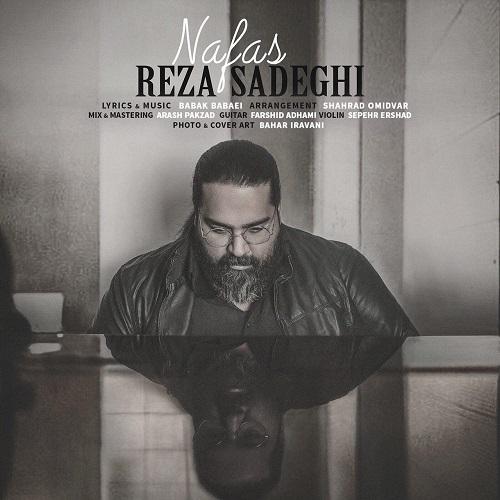 Reza Sadeghi Nafas