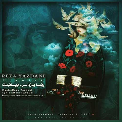 Reza Yazdani Pianist