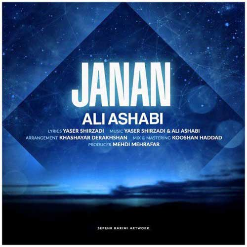 Ali Ashabi Janan