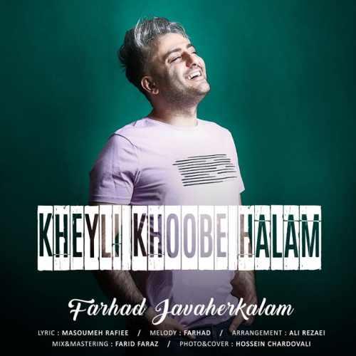 Farhad Javaher Kalam Kheyli Khoobe Halam
