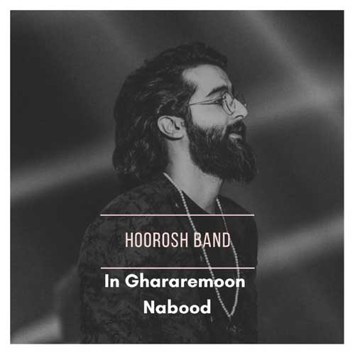 Hoorosh Band In Ghararemon Nabood