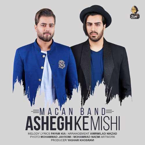 Macan Band Ashegh Ke Mishi