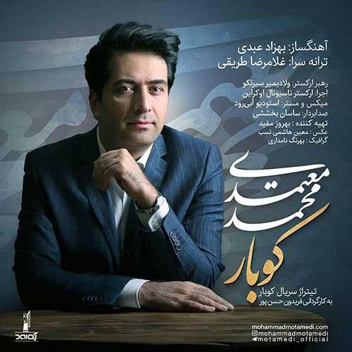 Mohammad Motamedi Koobaar