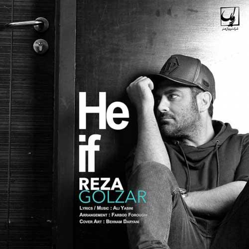 Mohammadreza Golzar Heif