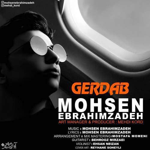Mohsen Ebrahimzadeh Gerdab