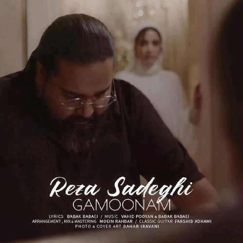 Reza Sadeghi Gamoonam Video