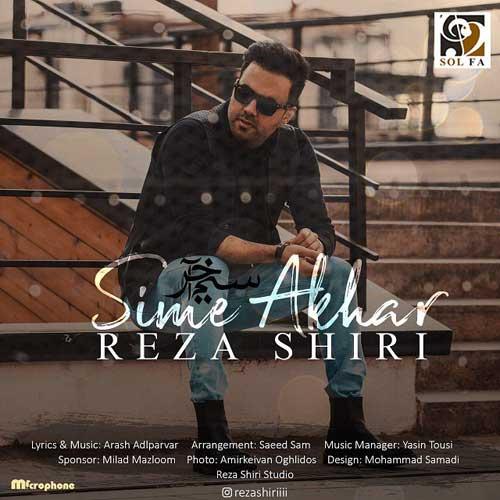 Reza Shiri Sime Akhar