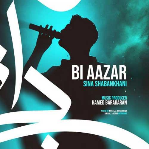 Sina Shabankhani Bi Aazar