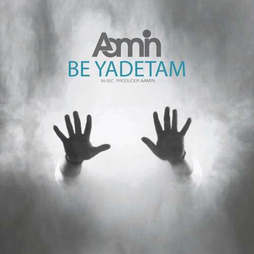 Aamin Be Yadetam