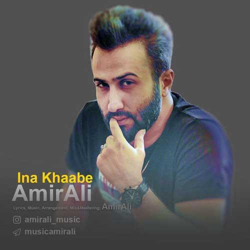 AmirAli Ina Khaabe