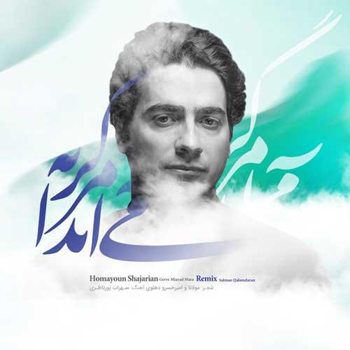 Homayoun Shajarian Gerye Miayad Mara Remix