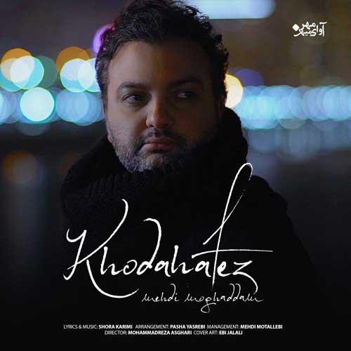 Mehdi Moghaddam Khodahafez