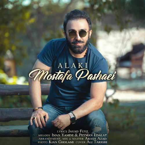 Mostafa Pashaei Alaki