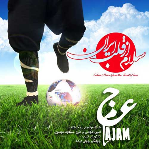Ajam Salam Az Ghalbe Iran Video
