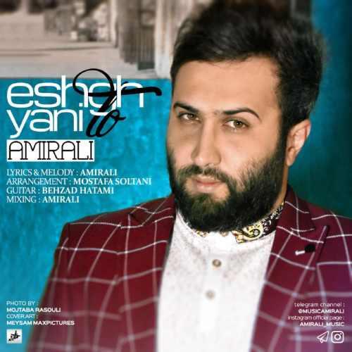 Amir Ali Eshgh Yani To