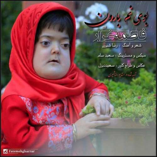Fatemeh Gharrar Booye Name Baroon