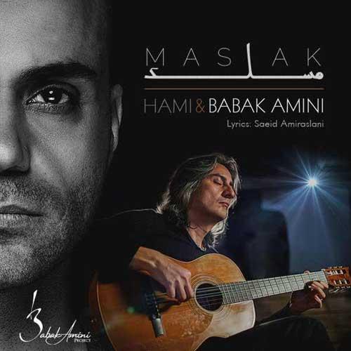 Hamid Hami Babak Amini Maslak