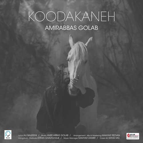 Amir Abbas Golab Koodakaneh