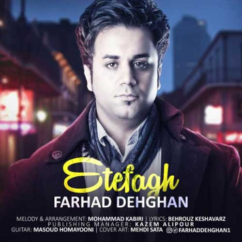 Farhad Dehghan Etefagh