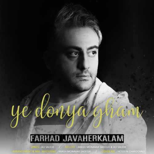 Farhad Javaherkalam Ye Donya Gham
