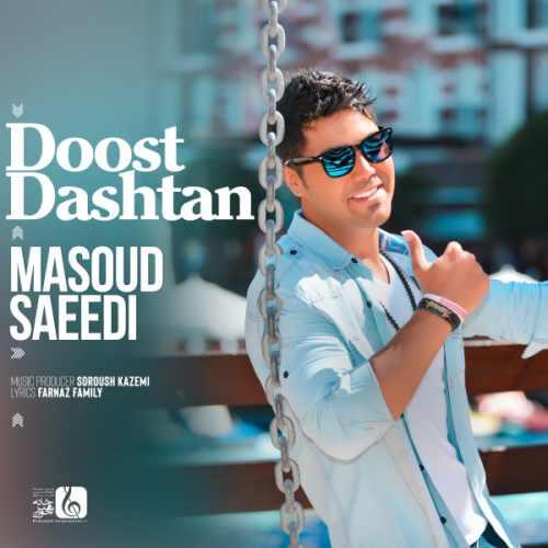 Masoud Saeedi Doost Dashtan