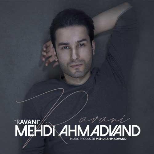 Mehdi Ahmadvand Ravani