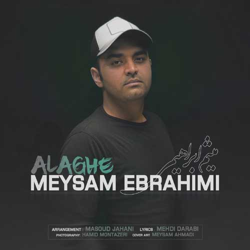 Meysam Ebrahimi Alaghe