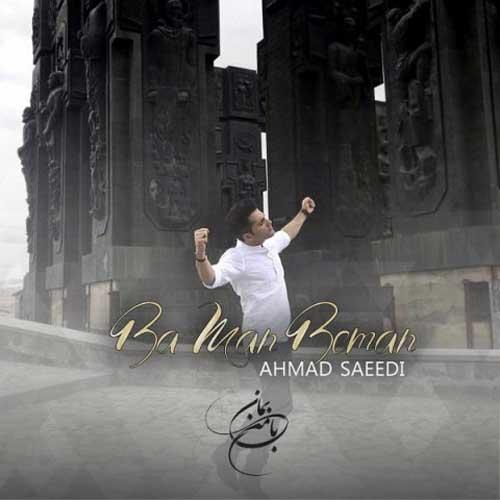 Ahmad Saeedi Ba Man Beman