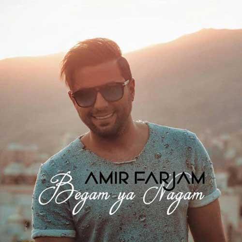 Amir Farjam Begam Ya Nagam